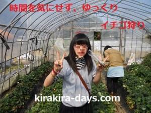 kirakira1②