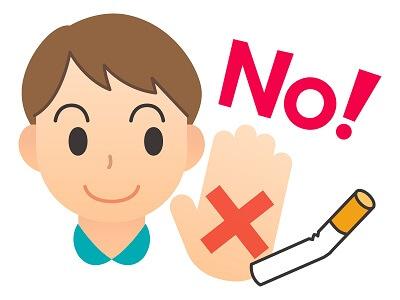 生命保険に加入!?たばこの「コチニン検査」で「非喫煙型」へ!