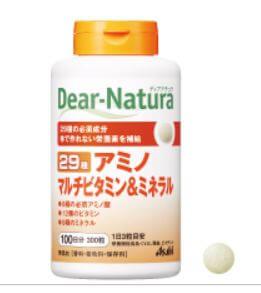 Dear NATUR