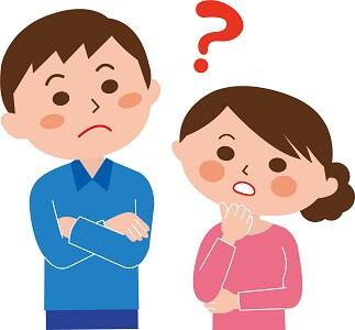 年末調整の保険料控除!配偶者の分も受けられる?
