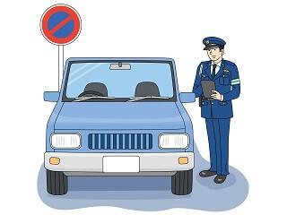 交通違反の履歴を確認する方法は?どこでどのように調べる?